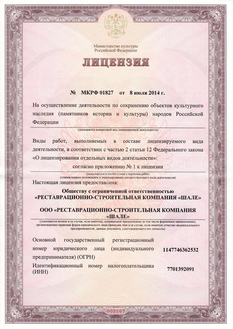 Милиция Телефонный справочник Ленинградской области